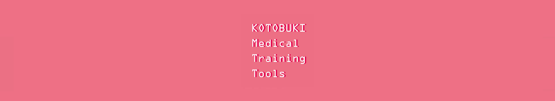 kotobuki medical training tools